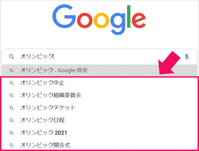 Google_suggest