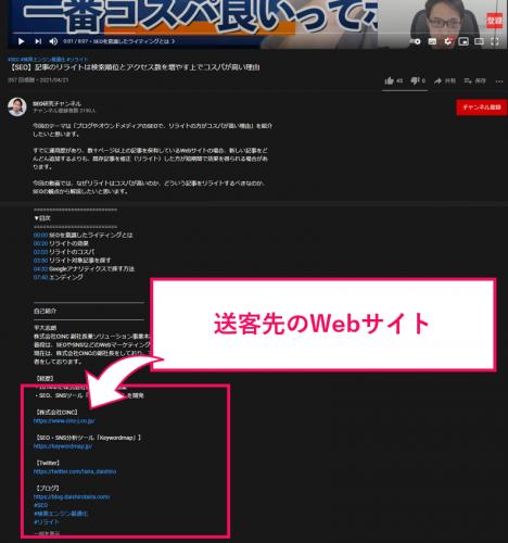 web-attracting-customers-5