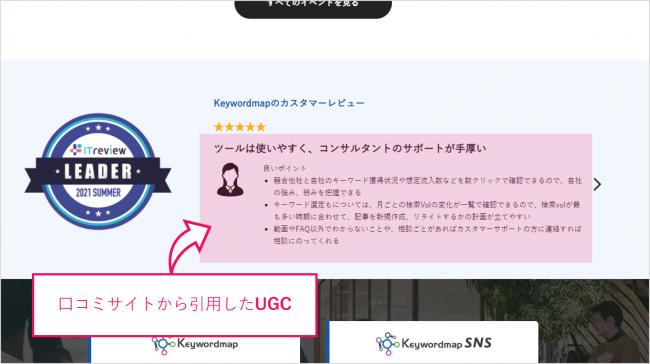 UGC_例